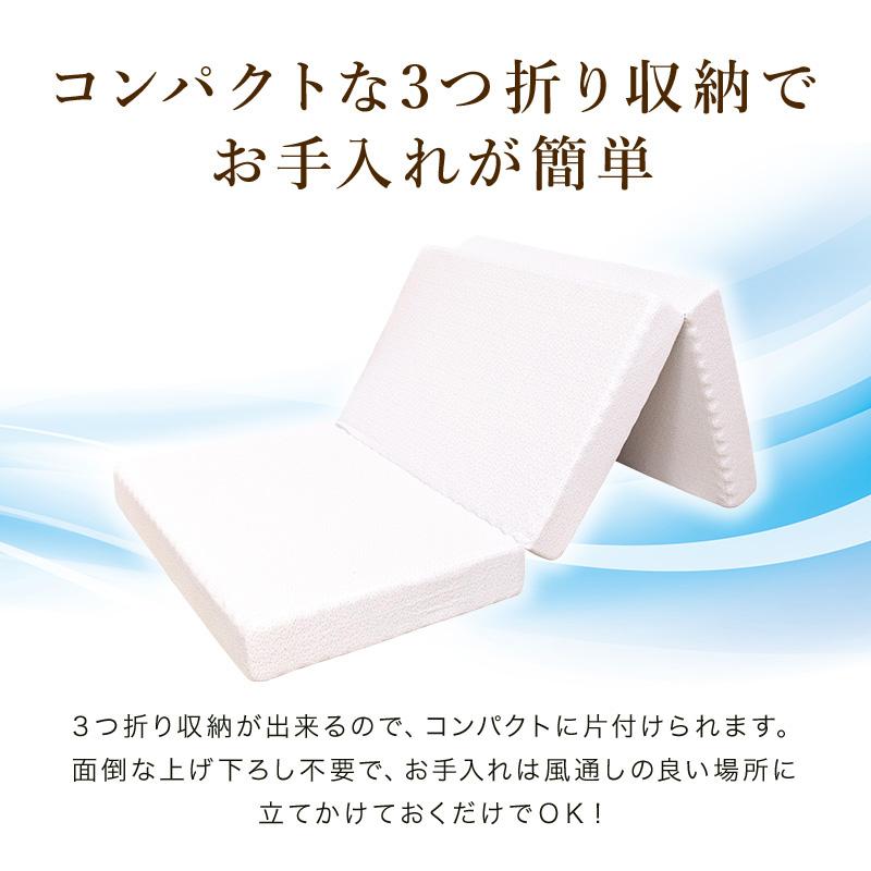 ウレタン素材なら埃を好みダニが発生しにくくいつも清潔さを保てます,洗える側生地で清潔