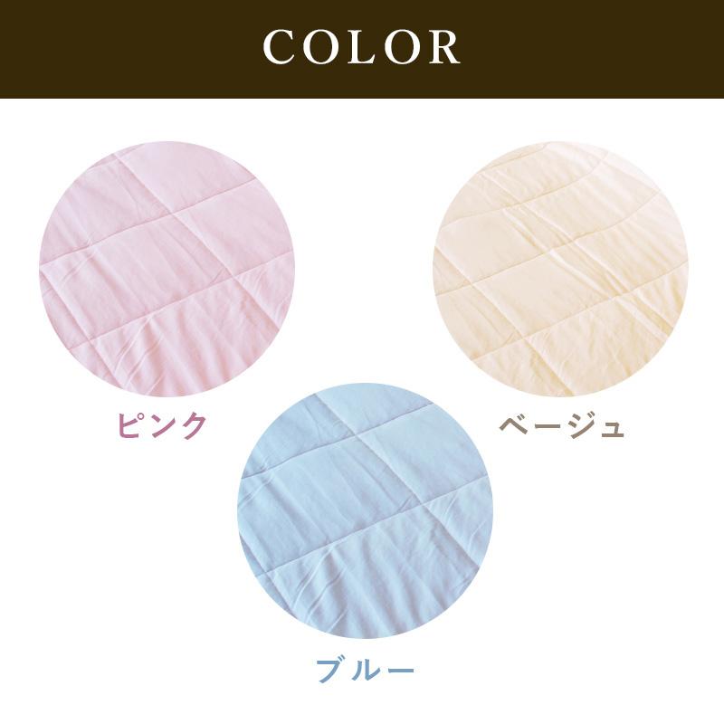 洗えるニット真綿ふとん シングルサイズ