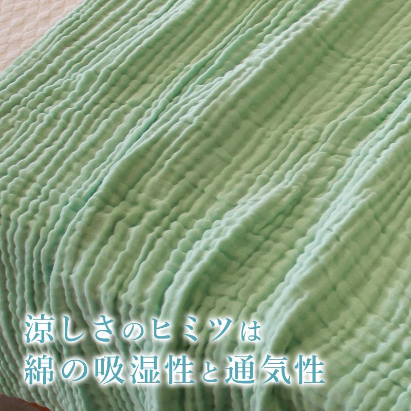 わた雲がーゼケット水洗い6重ガーゼ。涼しさの秘密は綿の吸湿性と通気性。