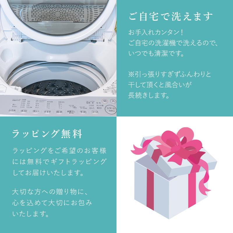 わた雲がーゼケット水洗い6重ガーゼ。ご自宅で洗えます。お手入れ簡単!ご自宅の洗濯機で洗えるので、いつでも清潔です。引っ張りすぎずふんわりと干して頂くと風合いが長続きします。ラッピング無料。ラッピングをご希望のお客様には無料でギフトラッピングしてお届けいたします。大切な方への贈り物に心を込めて大切にお包みいたします。