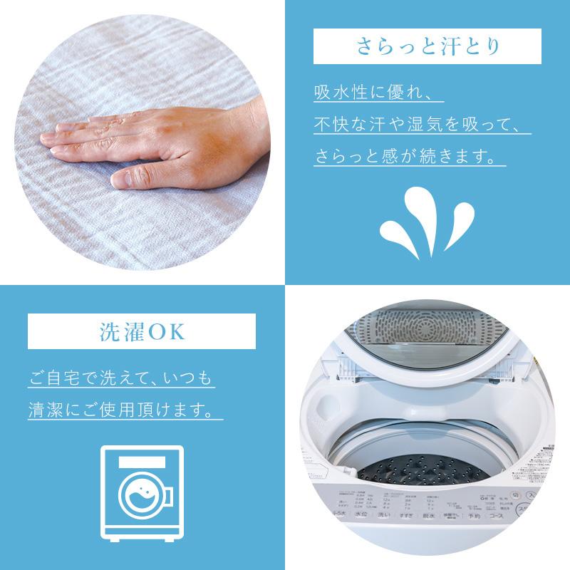 優しい肌触り。ゴム付き。25℃綿ひんやりプレサーモ敷パッド