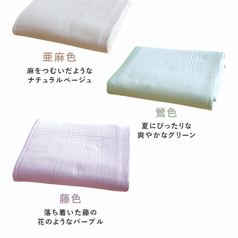 25℃綿ひんやりプレサーモ敷パッド