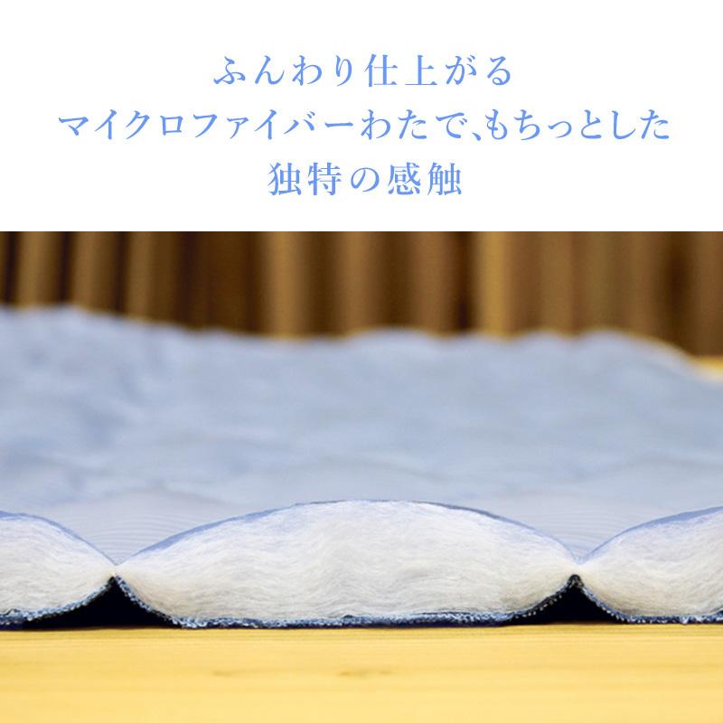 ふんわり仕上がるマイクロファイバー綿でもちっとした独特の感触。もっちりクール敷パッド