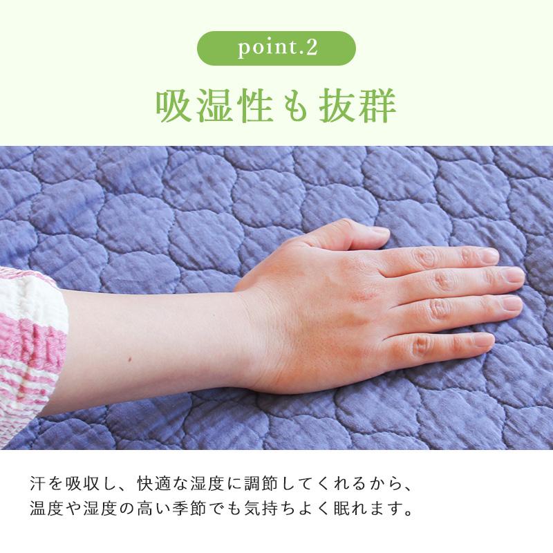 吸湿性も抜群。汗を吸収し、快適な湿度に調節してくれるから。温度や湿度の高い季節でも気持ちよく眠れます。そよ風コットン水洗い敷きパッド