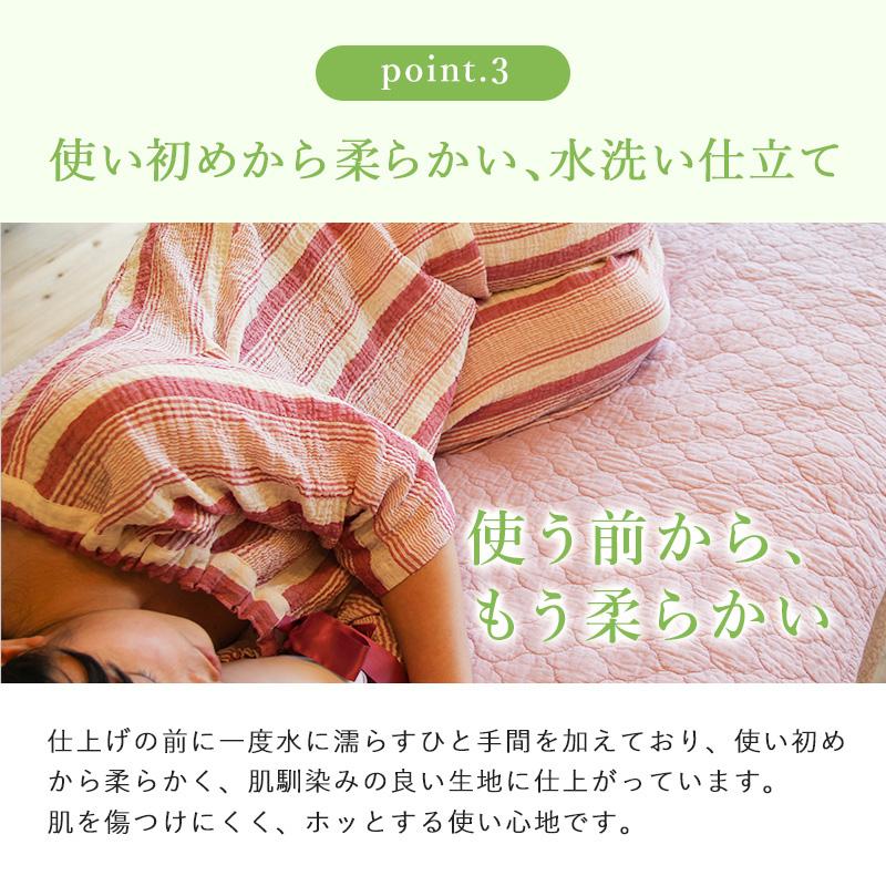 使い始めから柔らかい、水洗い仕立て。使う前からもう柔らかい。そよ風コットン水洗い敷きパッド