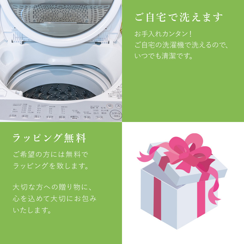 ご家庭で簡単に洗えます。そよ風コットン水洗い敷きパッド
