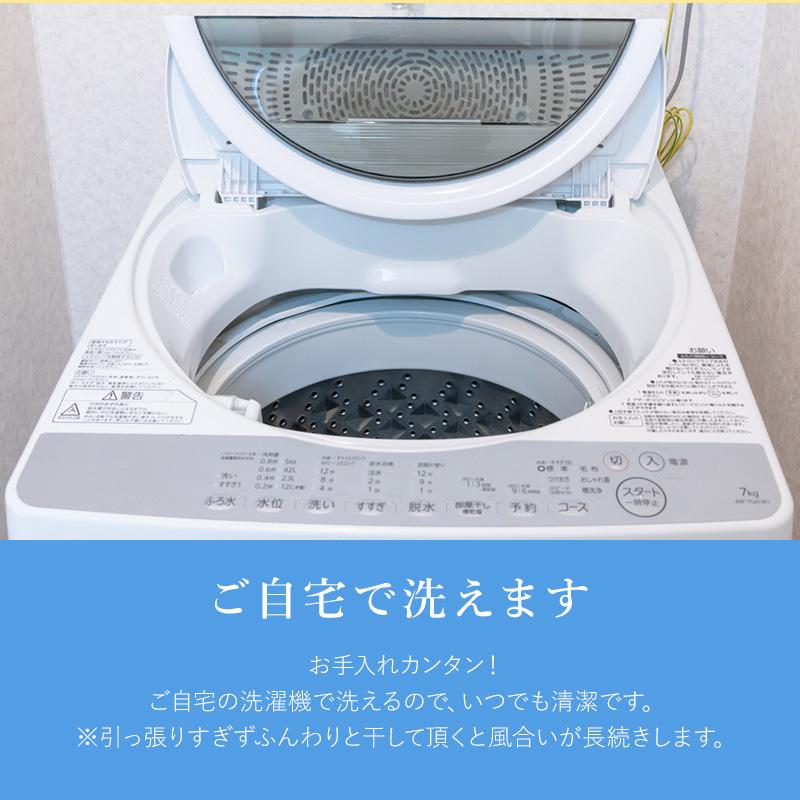 ご自宅で気軽に洗えます。わた雲ガーゼハーフケット水洗い6重ガーゼ