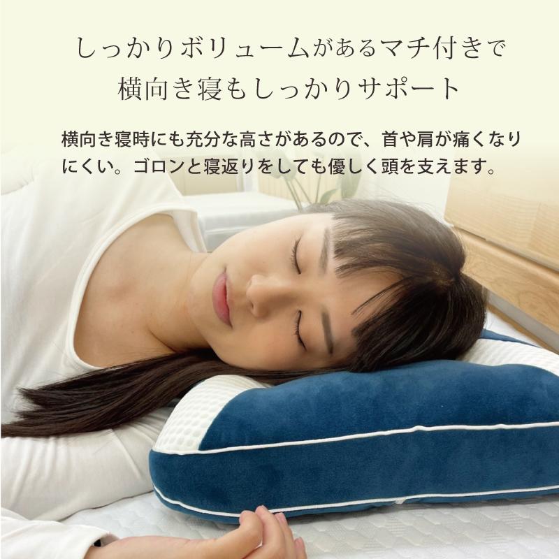 しっかりボリュームがあるマチつきで、横向き寝もしっかりサポート。横向き寝時にも十分な高さがあるので首や肩が痛くなりにくい。ゴロンと寝返りをしても優しく頭を支えます。首に優しい調整枕