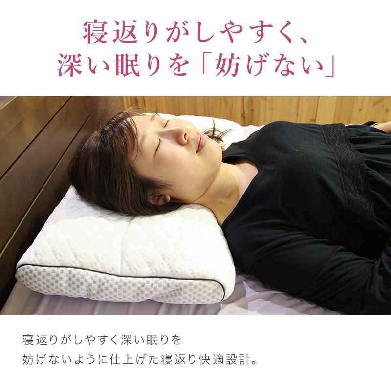寝返りがしやすく、深い眠りを「妨げないように仕上げた寝返り快適設計。首肩快適枕シリーズ-寝返り美人枕