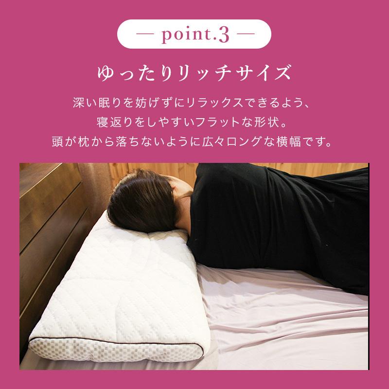 ゆったりリッチサイズの枕-深い眠りを妨げずにリラックスできるよう、寝返りをしやすいフラットな形状。首肩快適枕シリーズ-寝返り美人枕首肩快適枕シリーズ-寝返り美人枕