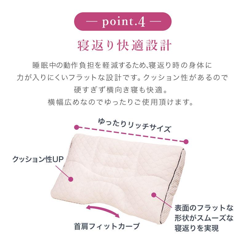 寝返り快適設計。 睡眠中の動作、負担を軽減するため寝返り時の体に力が入りにくいフラットな設計です。クッション性があるので硬すぎず横向き寝も快適。横幅広めなのでゆったりご使用頂けます。-首肩快適枕シリーズ-寝返り美人枕