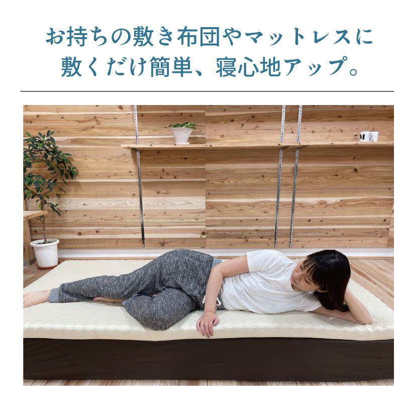 マイまくらマットN5-お持ちの敷き布団やマットレスに 敷くだけ簡単、寝心地アップ。