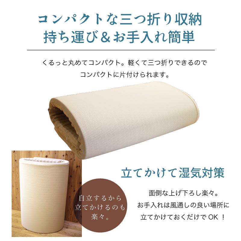 マイまくらマットN5-コンパクトな三つ折り収納 持ち運び&お手入れ簡単-立てかけて湿気対策