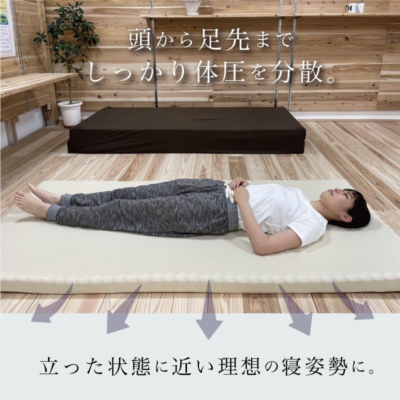 マイまくらマットN5-頭から足先まで しっかり体圧を分散。立った状態に近い理想の寝姿勢に。