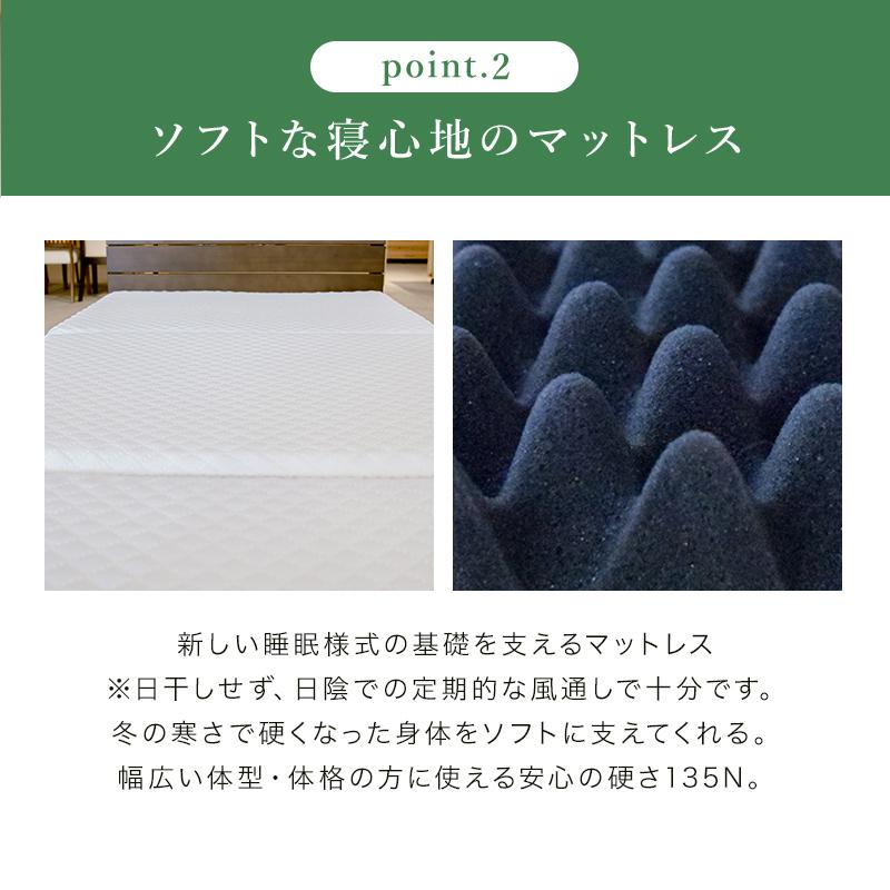 ソフトな寝心地のマットレス マイまくらマットN8シングルサイズ