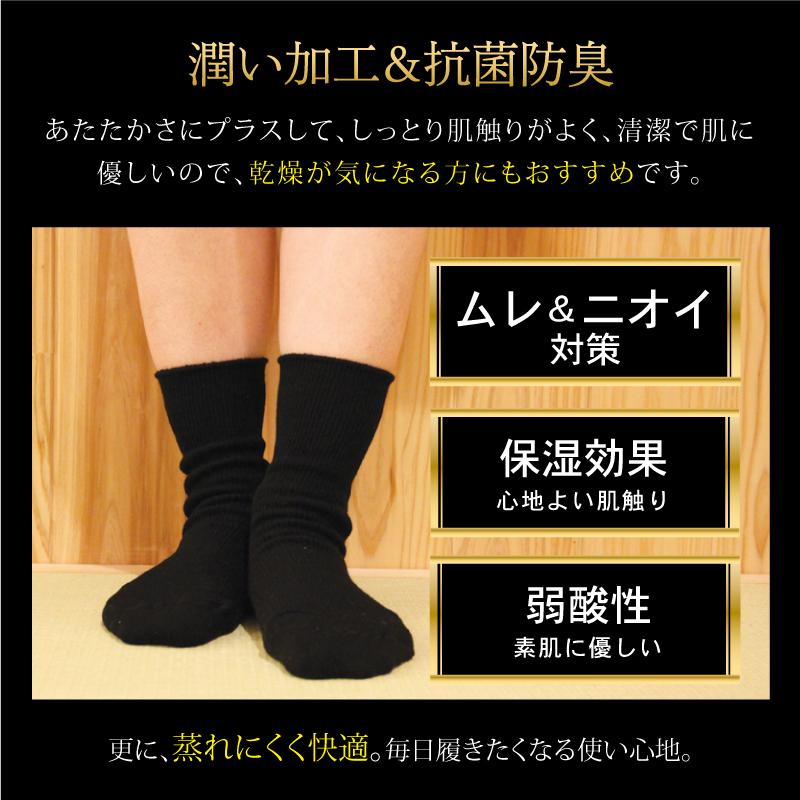 吸湿発熱マグマパワー靴下M-潤い加工&抗菌防臭。あたたかさにプラスして、しっとり肌触りがよく、清潔で肌に 優しいので、乾燥が気になる方にもおすすめです。ムレ&ニオイ 対策。保湿効果。弱酸性。更に、蒸れにくく快適。毎日履きたくなる使い心地。