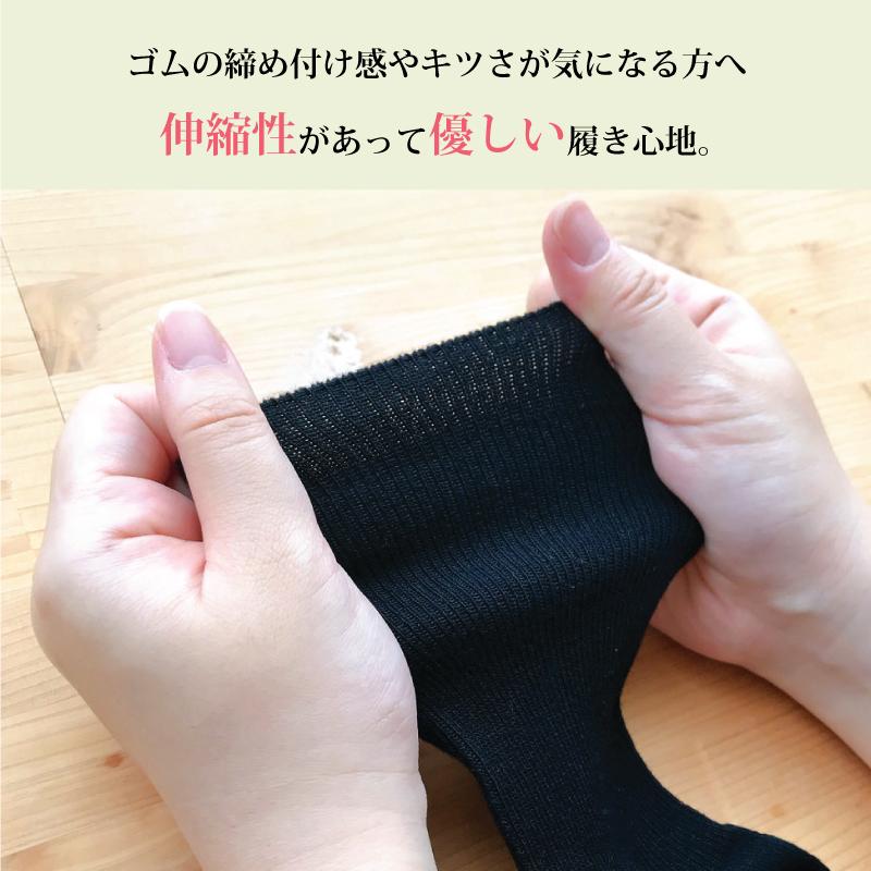 吸湿発熱マグマパワー靴下M-ゴムの締め付け感やキツさが気になる方へ 伸縮性があって優しい履き心地。