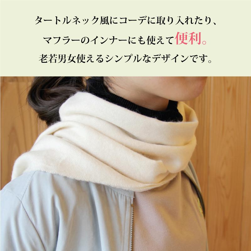 吸湿発熱マグマパワーネックウォーマーフリーサイズ-タートルネック風にコーデに取り入れたり、 マフラーのインナーにも使えて便利。 老若男女使えるシンプルなデザインです。