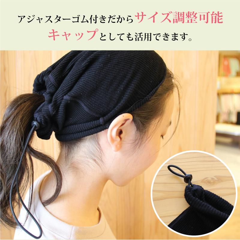 吸湿発熱マグマパワーネックウォーマーフリーサイズ-アジャスターゴム付きだからサイズ調整可能 キャップとしても活用できます。