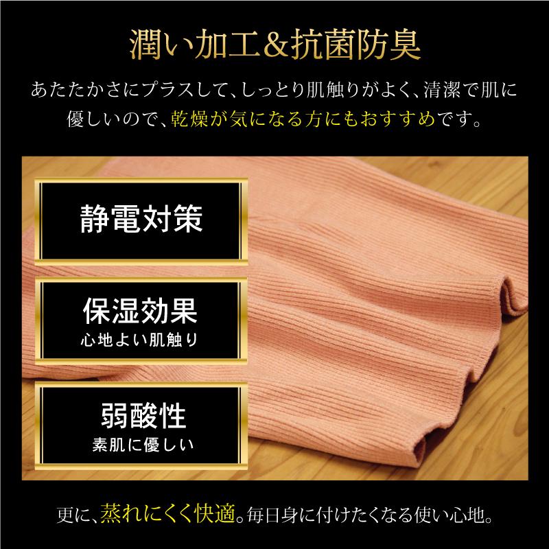 吸湿発熱マグマパワー腹巻きM-潤い加工&抗菌防臭。あたたかさにプラスして、しっとり肌触りがよく、清潔で肌に 優しいので、乾燥が気になる方にもおすすめです。ムレ&ニオイ 対策。保湿効果。弱酸性。更に、蒸れにくく快適。毎日履きたくなる使い心地。
