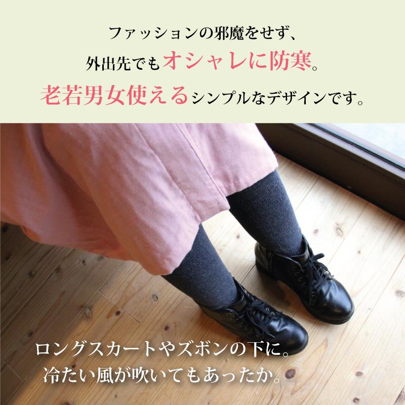 吸湿発熱マグマパワーレギンス-ファッションの邪魔をせず、 外出先でもオシャレに防寒。 老若男女使えるシンプルなデザインです。ロングスカートやズボンの下に。 冷たい風が吹いてもあったか。