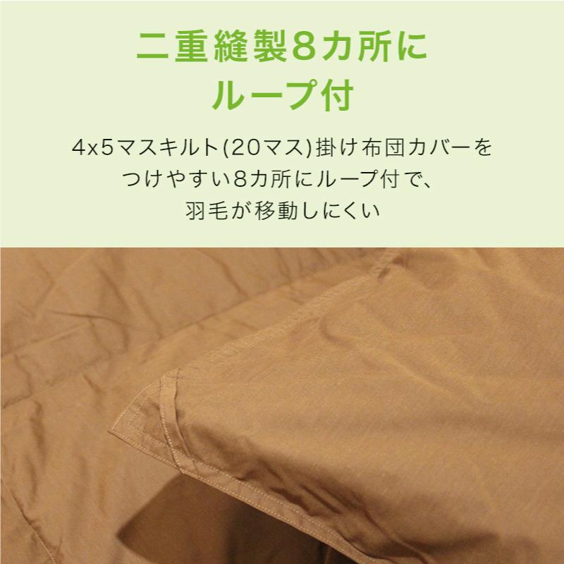 二重縫製8カ所にループ付き-新生活応援ふとん3点セット