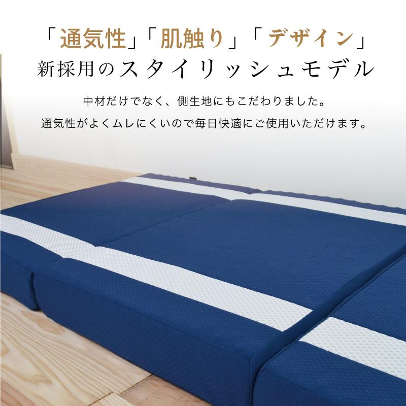 「通気性」「肌触り」「デザイン」 新採用のスタイリッシュモデル -中材だけでなく、側生地にもこだわりました。 通気性がよくムレにくいので毎日快適にご使用いただけます。-首肩快適枕プレミアム+マイまくらマットセット