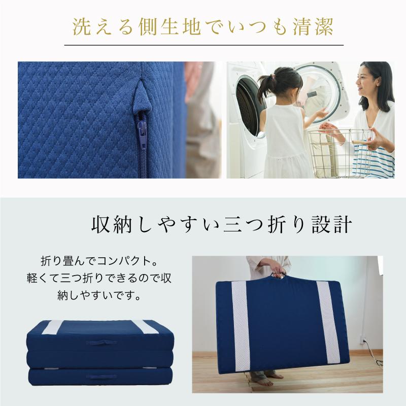 洗える側生地でいつも清潔-収納しやすい三つ折り設計-折り畳んでコンパクト。 軽くて三つ折りできるので収納しやすいです。-首肩快適枕プレミアム+マイまくらマットセット