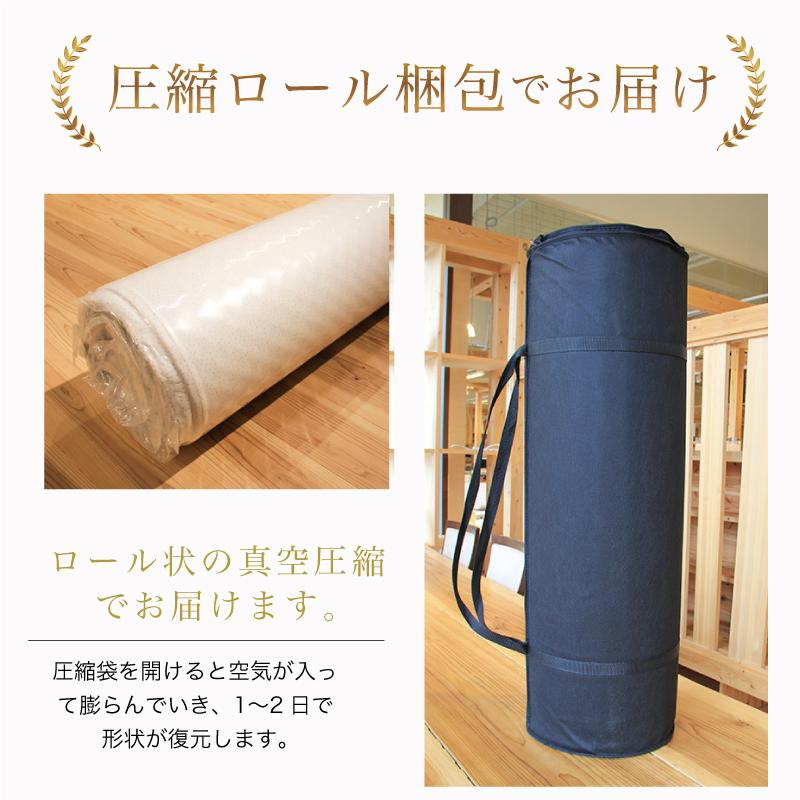 圧縮ロール梱包でお届け-ロール状の真空圧縮 でお届けます。-圧縮袋を開けると空気が入って膨らんでいき、1〜2日で形状が復元します。-首肩快適枕プレミアム+マイまくらマットセット