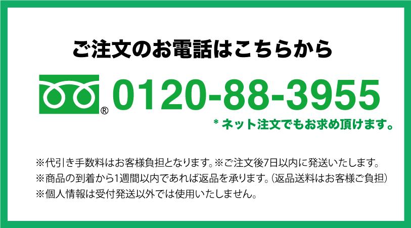 ご注文は0120-88-3955にお電話ください-首肩快適枕プレミアム+マイまくらマットセット