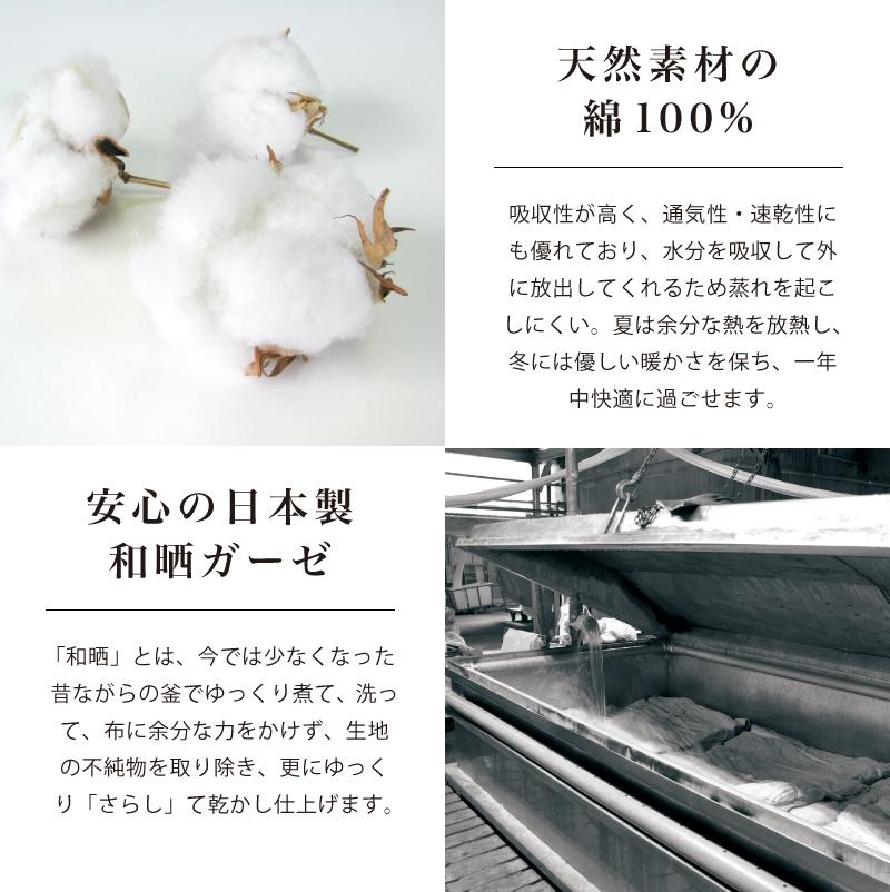 天然素材の綿100%安心の日本製カバー付き羽毛ふとんホワイトダックダウン85%1200gシングルサイズ 150×210cm