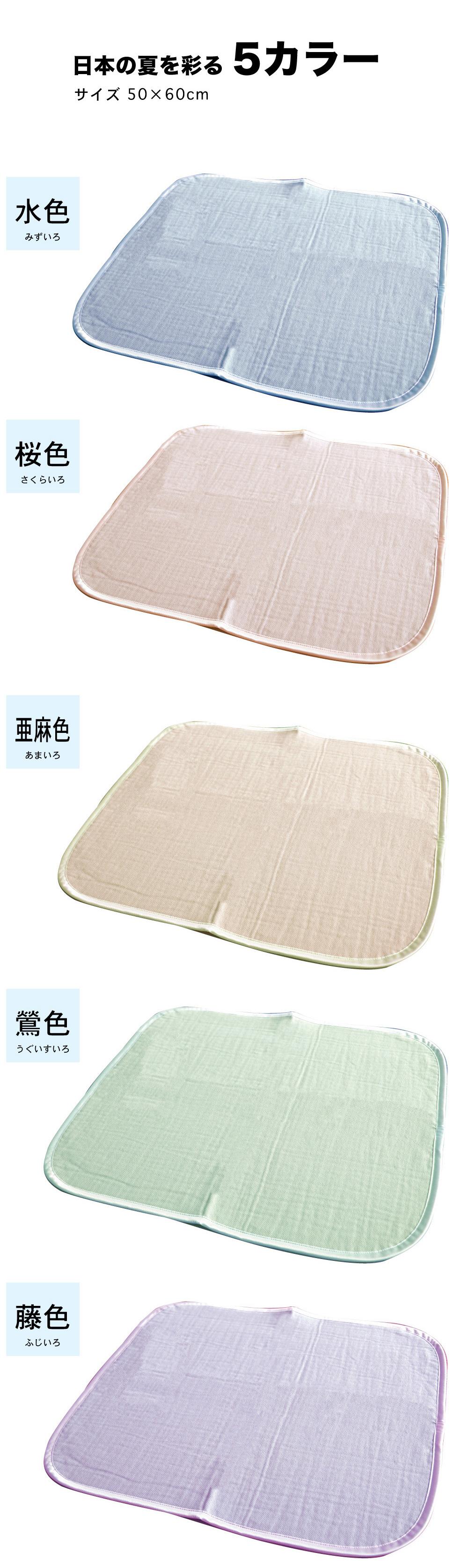 プレサーモ枕パッドカラー