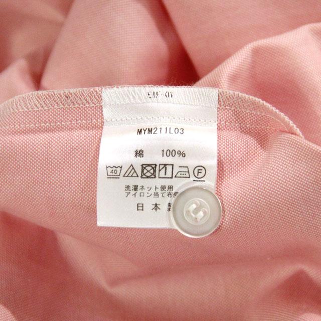 *LIMITED ITEM-数量限定品-* オックス 無地刺繍 長袖シャツパジャマ レディース
