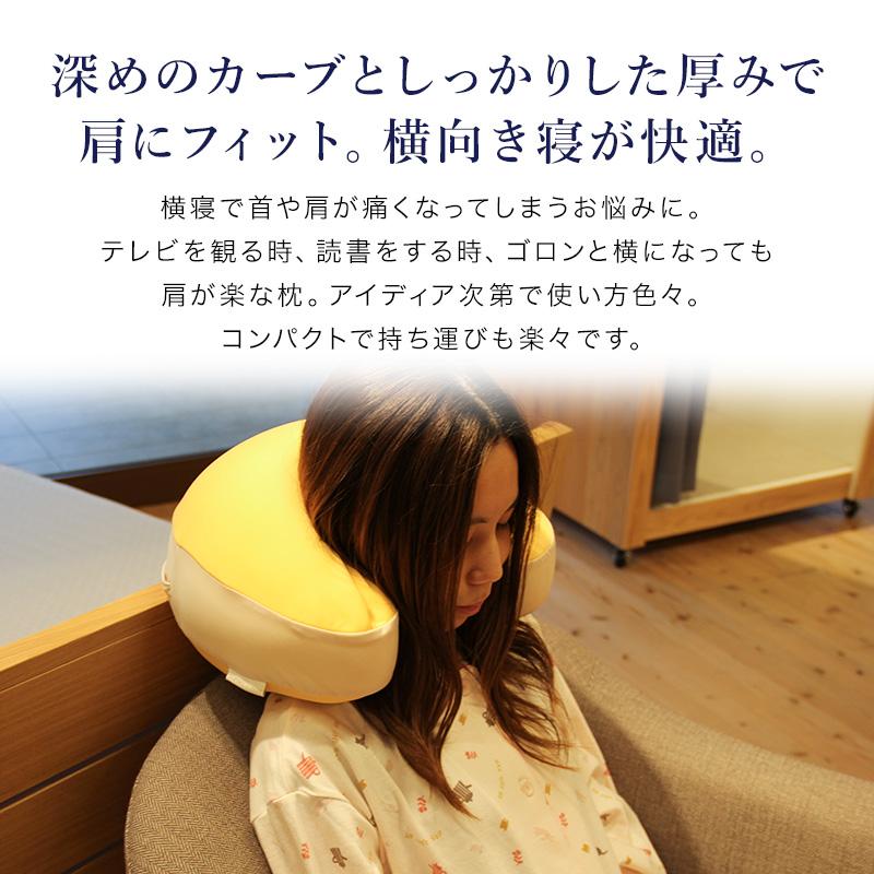 ほっとひとやすみピロー-深めのカーブとしっかりした厚みで肩にフィット。横向き寝が快適。