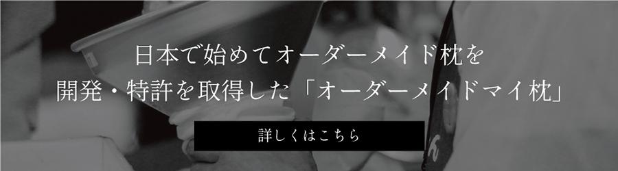 TVCM通販ページ