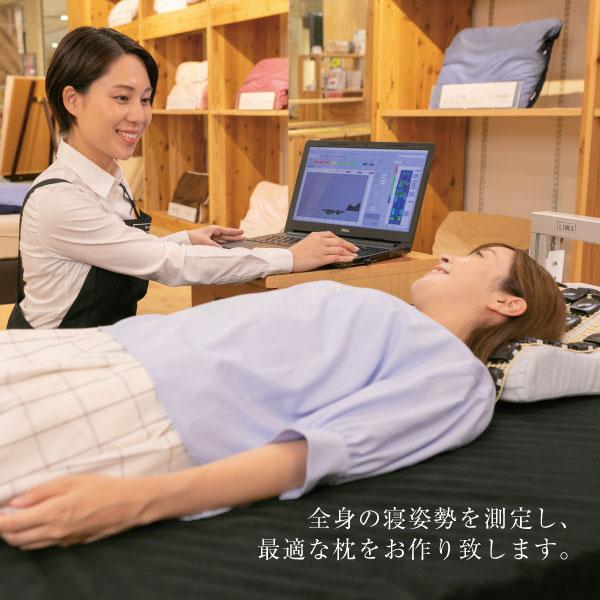 全身の寝姿勢を正確に測定し、あなたに合った「最適な枕」をお作りします。
