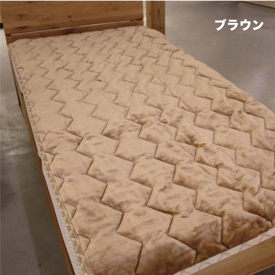 敷きパッド シングルサイズ 暖か あたたか 温か あったか ボリューム